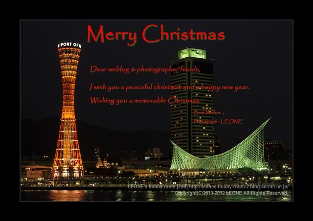 K5_09272_Merry Christmas 2012jpg_R.jpg